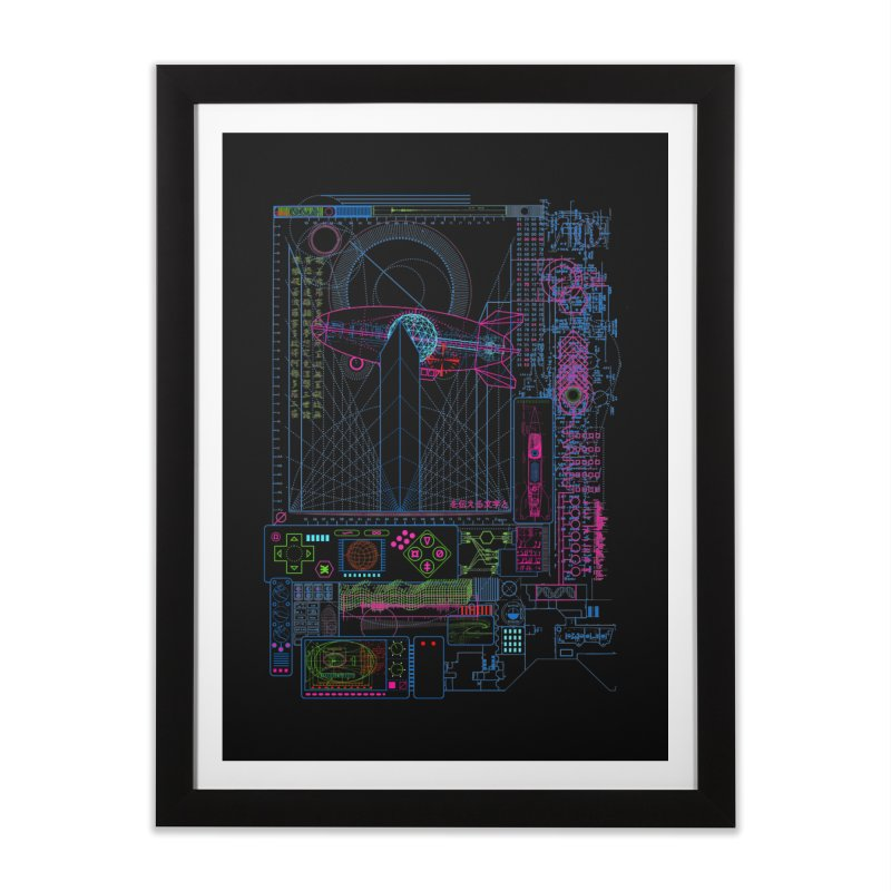 Main Control Console Home Framed Fine Art Print by 0_cult's Artist Shop