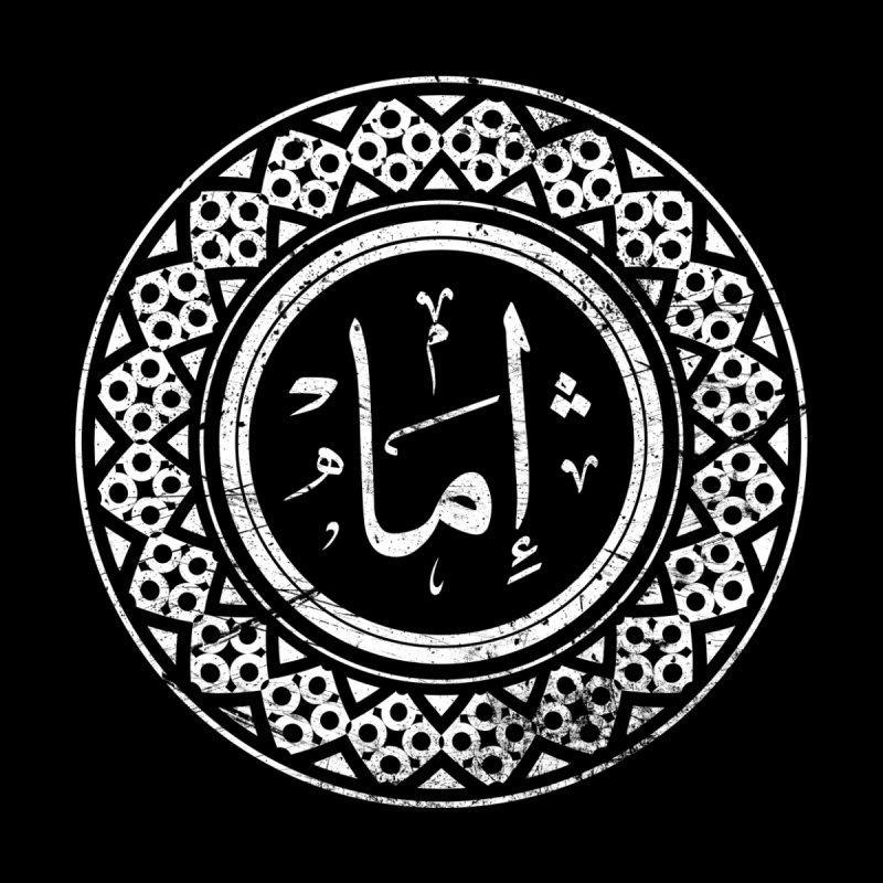 Emma - Name In Arabic by 1337designs's Artist Shop