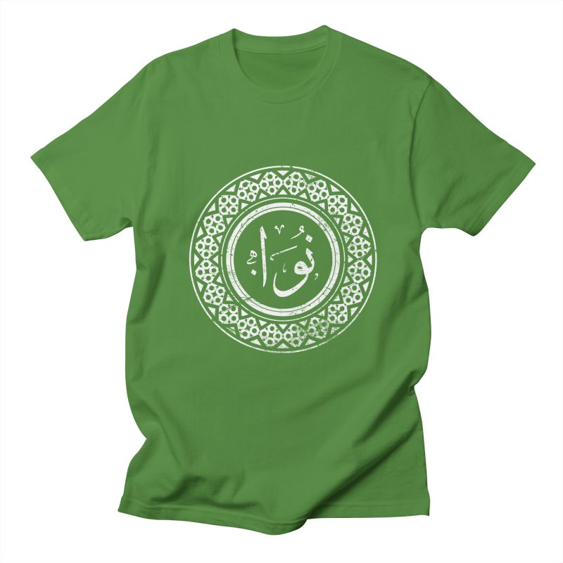 Noah - Name In Arabic Women's Unisex T-Shirt by 1337designs's Artist Shop