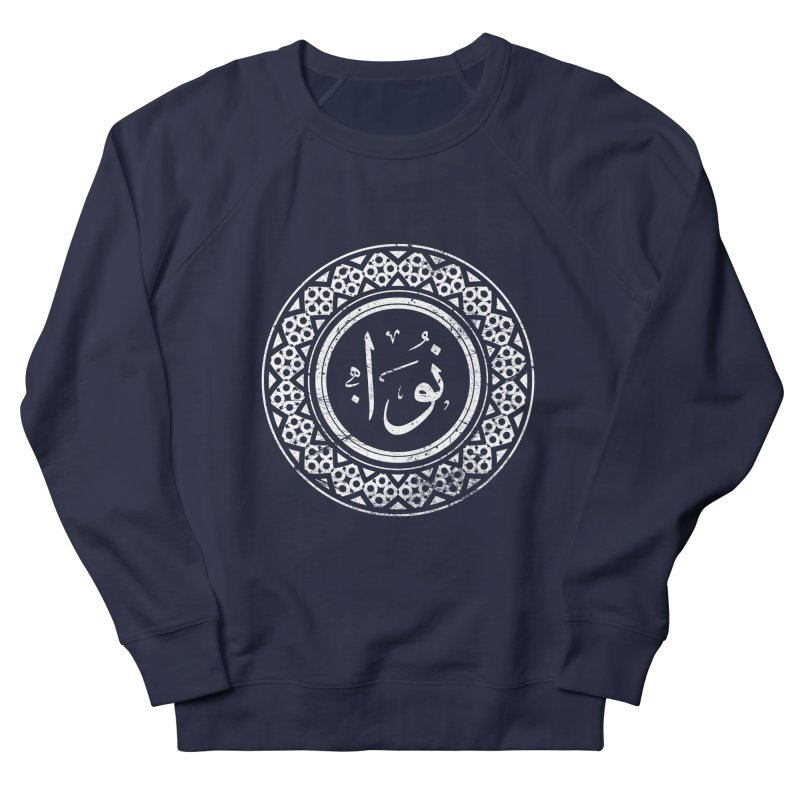Noah - Name In Arabic Men's Sweatshirt by 1337designs's Artist Shop