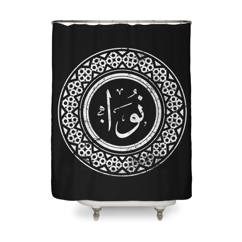 Noah - Name In Arabic Home Shower Curtain by 1337designs's Artist Shop