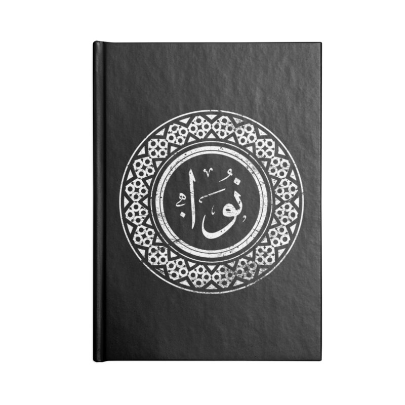 Noah - Name In Arabic Accessories Notebook by 1337designs's Artist Shop