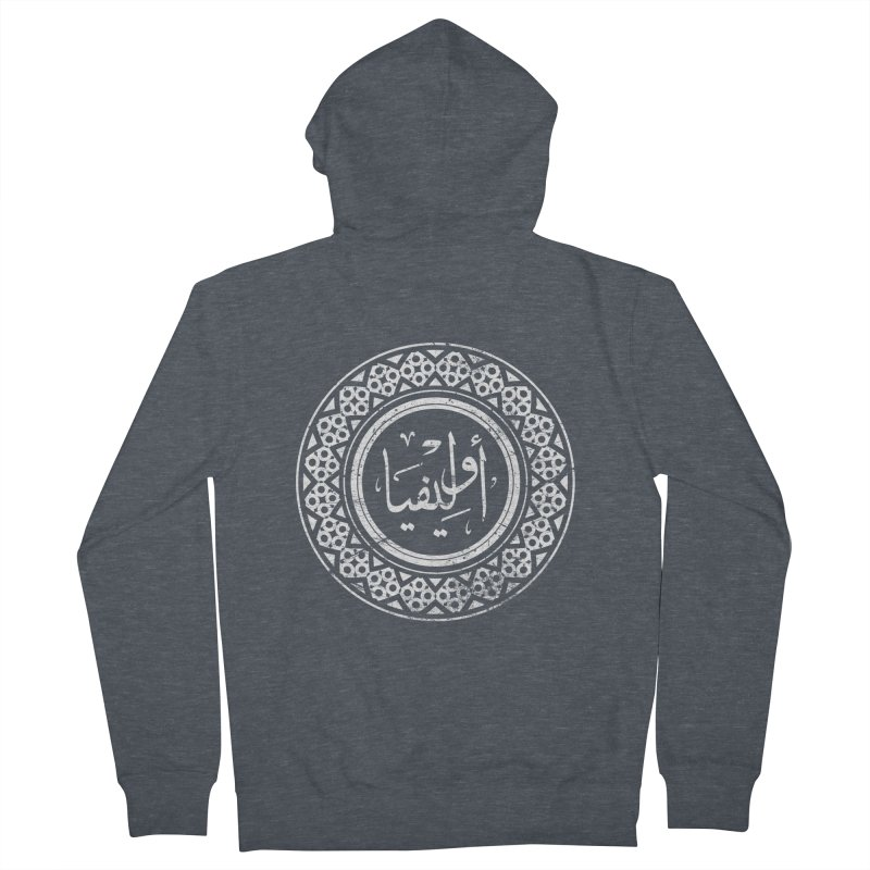 Olivia - Name In Arabic Men's Zip-Up Hoody by 1337designs's Artist Shop