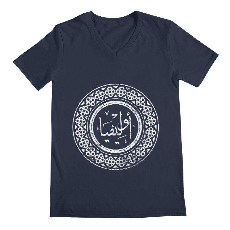 Olivia - Name In Arabic Men's V-Neck by 1337designs's Artist Shop