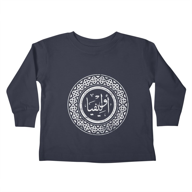 Olivia - Name In Arabic Kids Toddler Longsleeve T-Shirt by 1337designs's Artist Shop