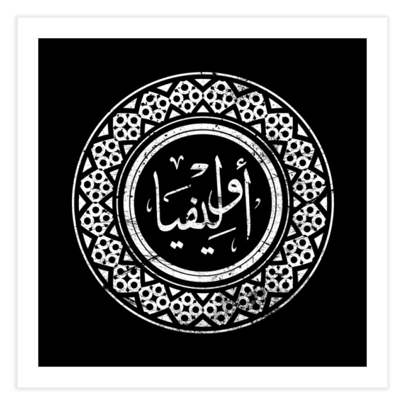 Olivia - Name In Arabic Home Fine Art Print by 1337designs's Artist Shop