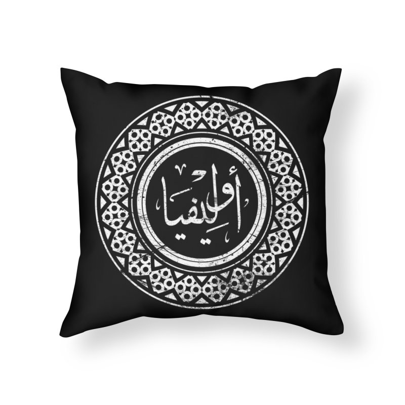 Olivia - Name In Arabic Home Throw Pillow by 1337designs's Artist Shop