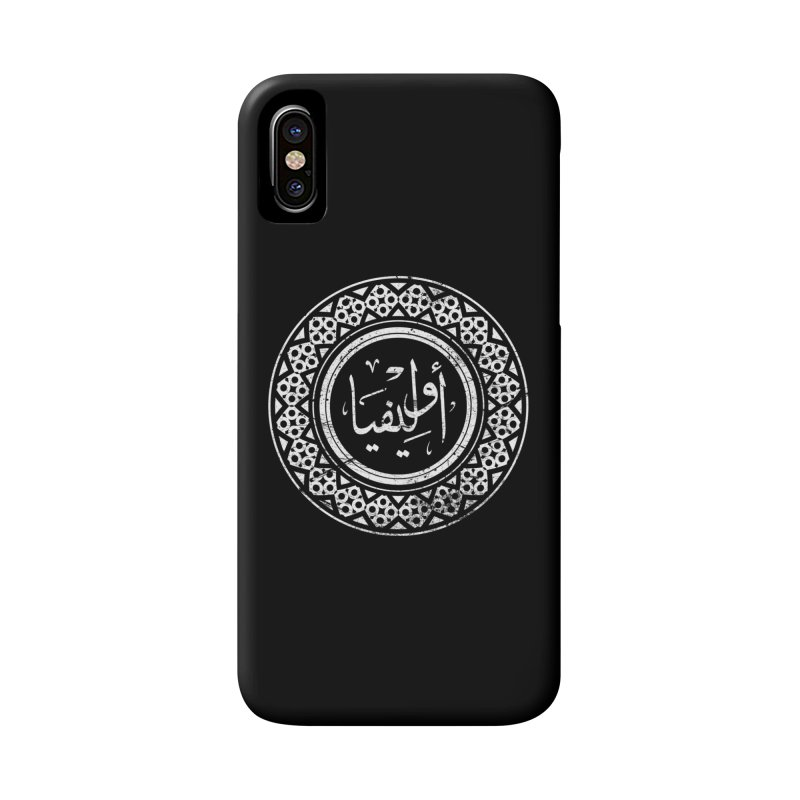 Olivia - Name In Arabic Accessories Phone Case by 1337designs's Artist Shop