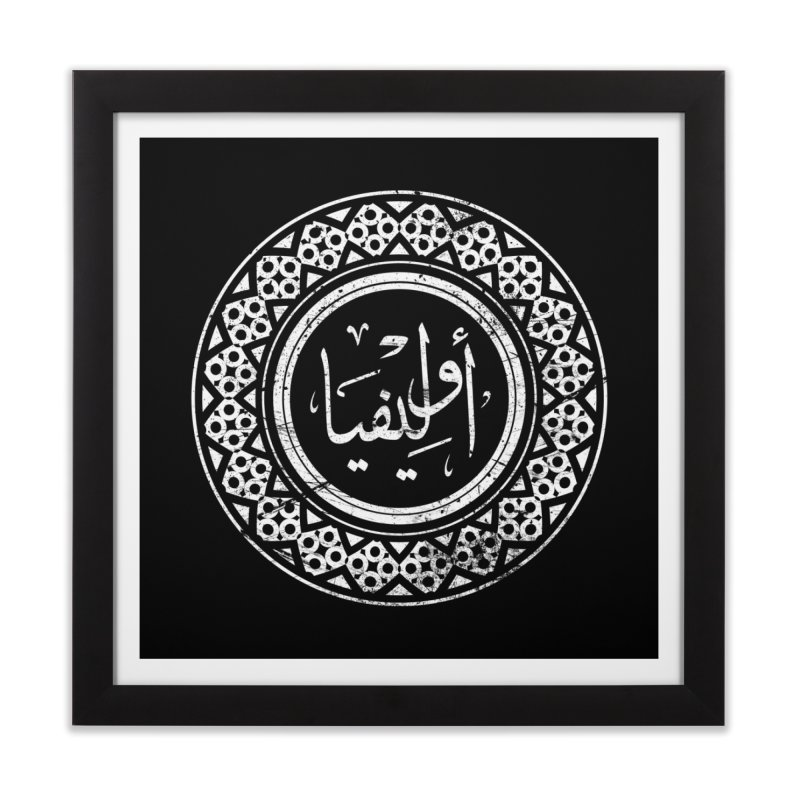 Olivia - Name In Arabic Home Framed Fine Art Print by 1337designs's Artist Shop