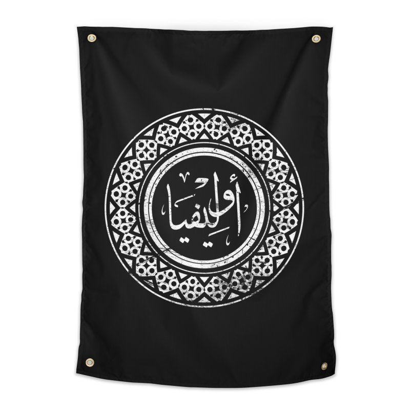 Olivia - Name In Arabic Home Tapestry by 1337designs's Artist Shop