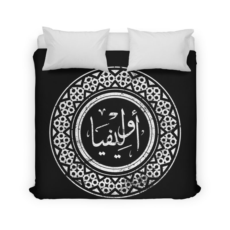Olivia - Name In Arabic Home Duvet by 1337designs's Artist Shop