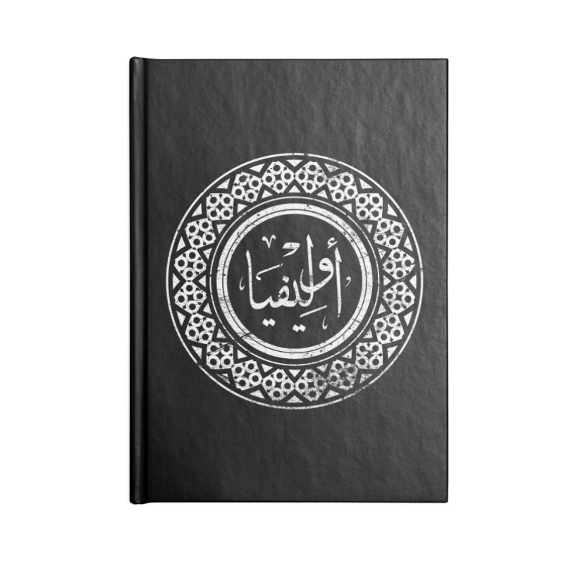Olivia - Name In Arabic Accessories Notebook by 1337designs's Artist Shop