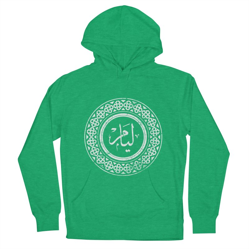 Liam - Name In Arabic Women's Pullover Hoody by 1337designs's Artist Shop