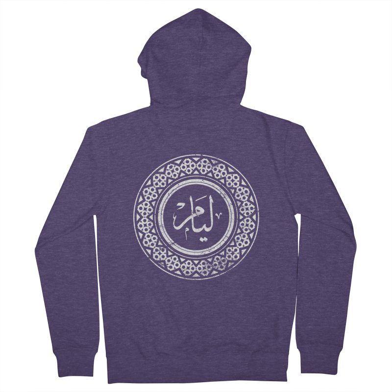 Liam - Name In Arabic Men's Zip-Up Hoody by 1337designs's Artist Shop