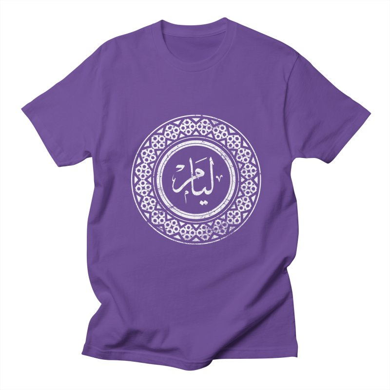 Liam - Name In Arabic Women's Unisex T-Shirt by 1337designs's Artist Shop