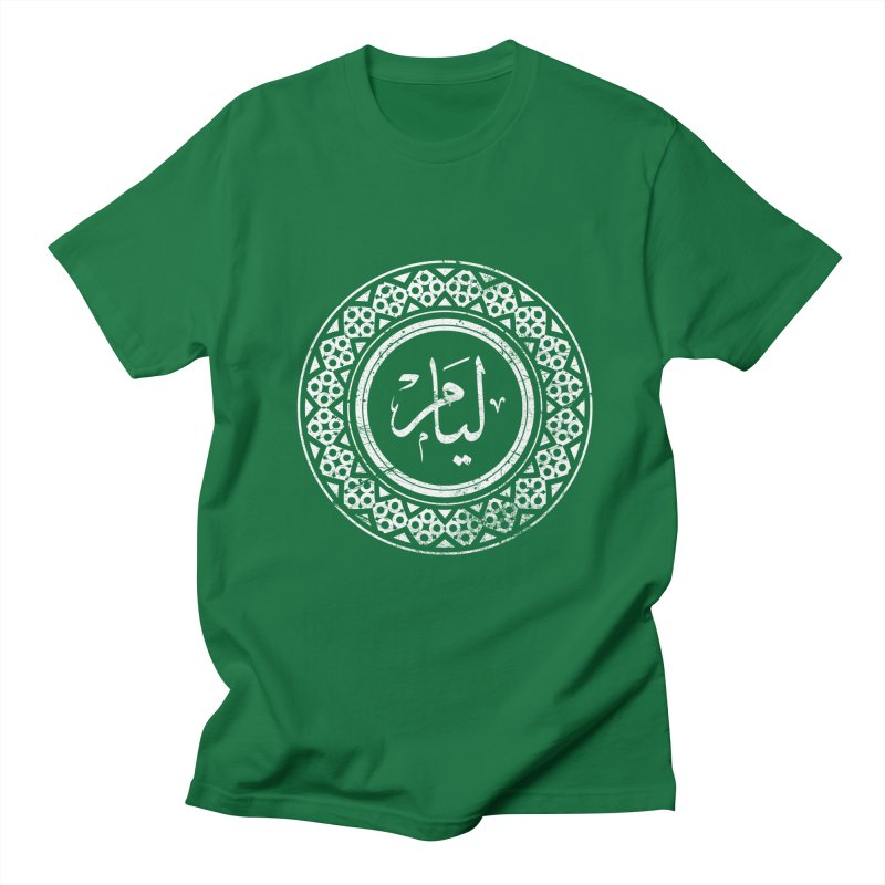 Liam - Name In Arabic Men's T-shirt by 1337designs's Artist Shop