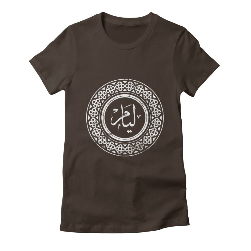 Liam - Name In Arabic Women's Fitted T-Shirt by 1337designs's Artist Shop