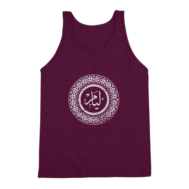 Liam - Name In Arabic Men's Triblend Tank by 1337designs's Artist Shop