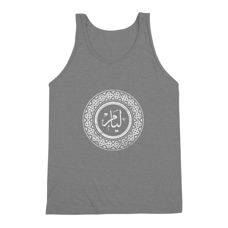 Liam - Name In Arabic Men's Triblend Tank by 1337designs's Artist Shop