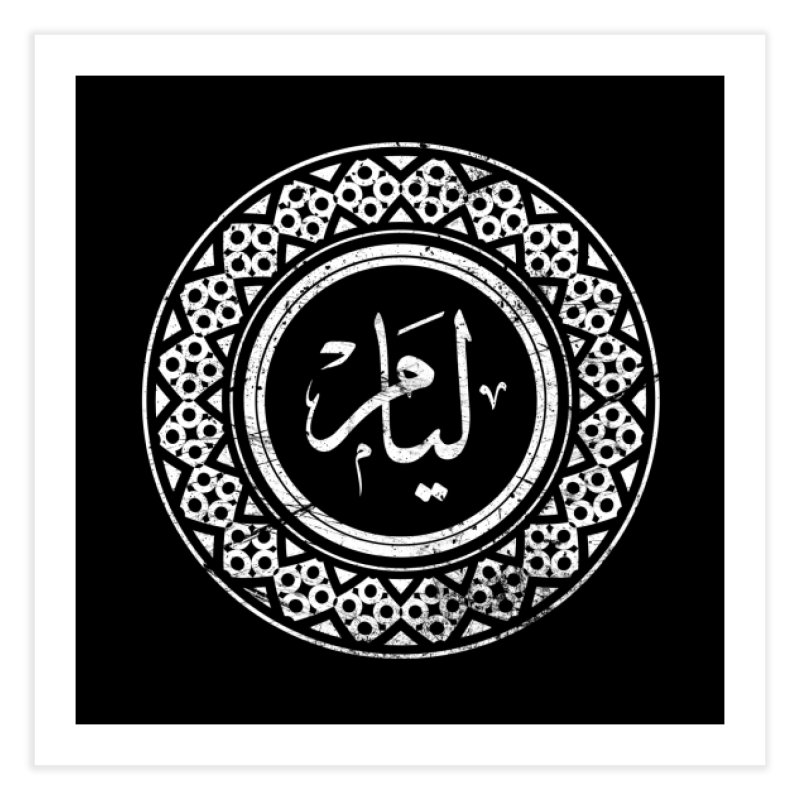 Liam - Name In Arabic Home Fine Art Print by 1337designs's Artist Shop