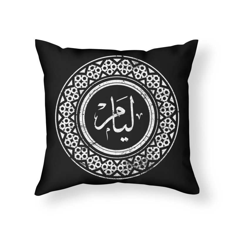 Liam - Name In Arabic Home Throw Pillow by 1337designs's Artist Shop