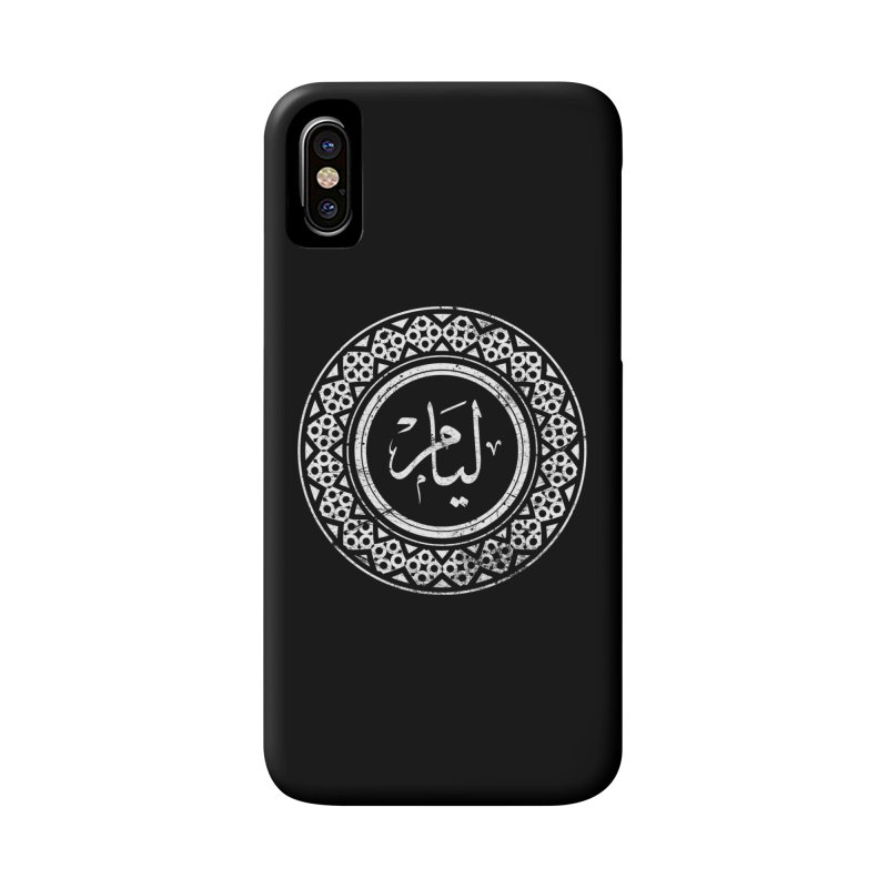 Liam - Name In Arabic Accessories Phone Case by 1337designs's Artist Shop