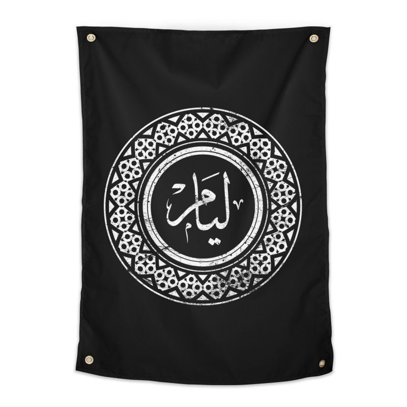 Liam - Name In Arabic Home Tapestry by 1337designs's Artist Shop