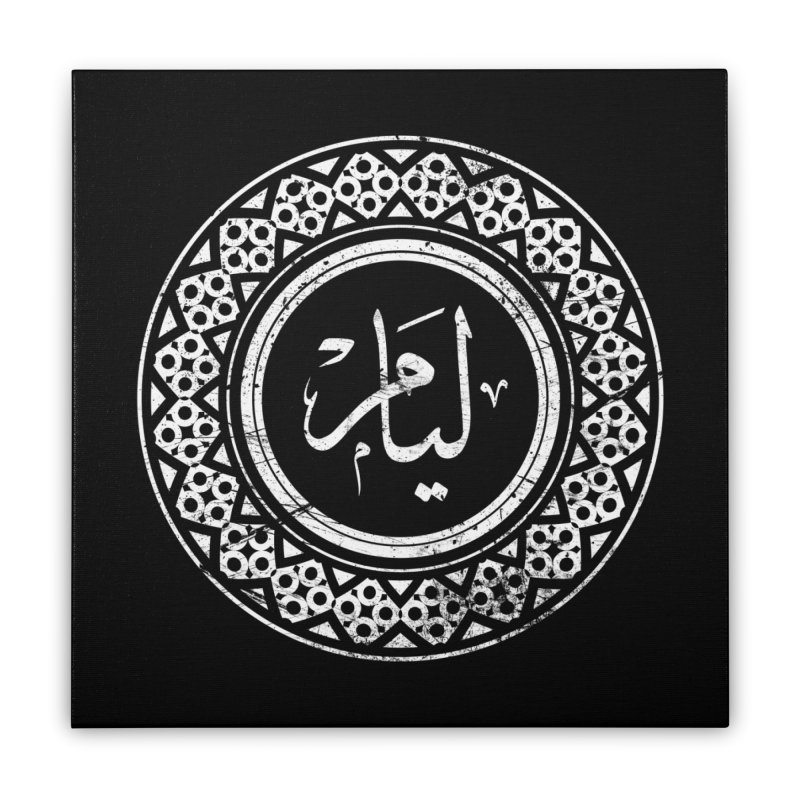Liam - Name In Arabic Home Stretched Canvas by 1337designs's Artist Shop