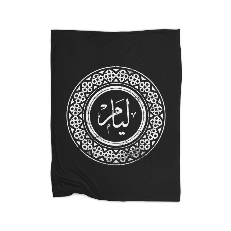 Liam - Name In Arabic Home Blanket by 1337designs's Artist Shop