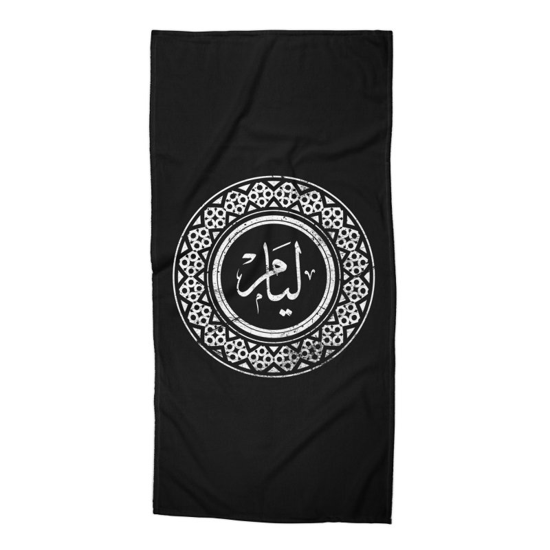 Liam - Name In Arabic Accessories Beach Towel by 1337designs's Artist Shop