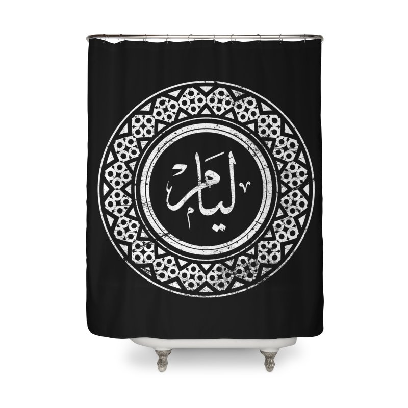 Liam - Name In Arabic Home Shower Curtain by 1337designs's Artist Shop