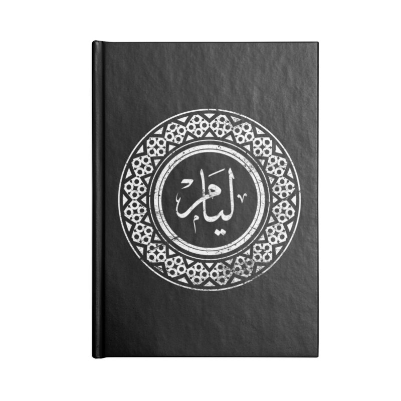 Liam - Name In Arabic Accessories Notebook by 1337designs's Artist Shop