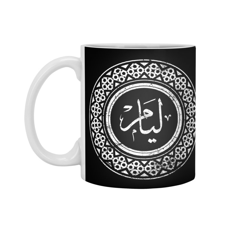 Liam - Name In Arabic Accessories Mug by 1337designs's Artist Shop
