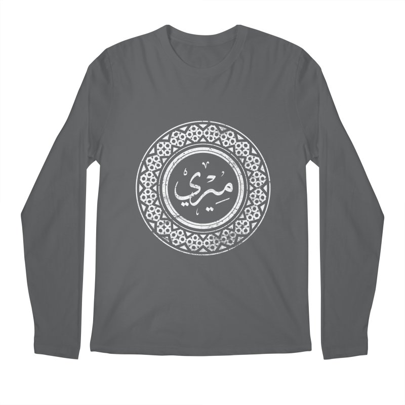 Mary - Name In Arabic Men's Longsleeve T-Shirt by 1337designs's Artist Shop