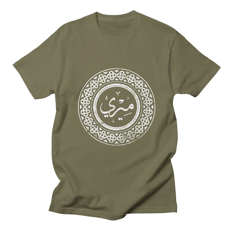 Mary - Name In Arabic Men's T-shirt by 1337designs's Artist Shop