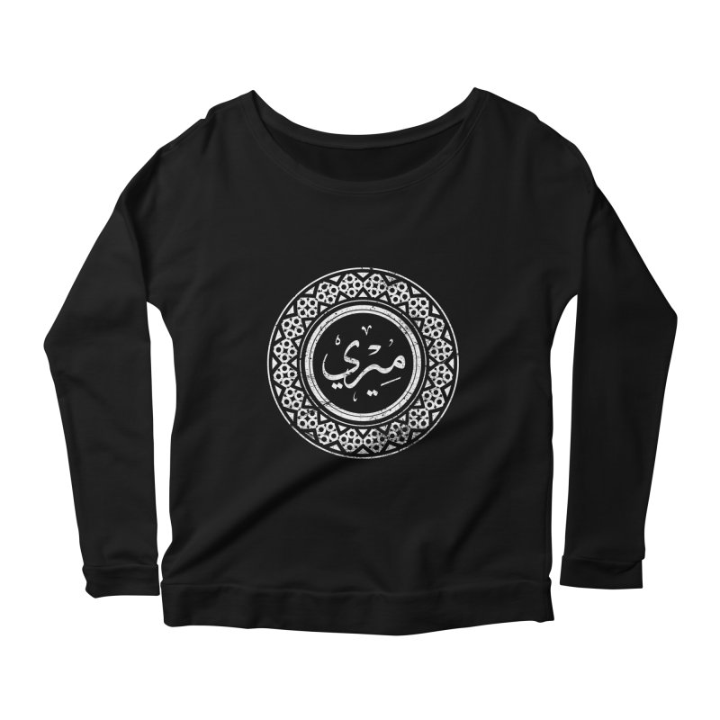 Mary - Name In Arabic Women's Longsleeve Scoopneck  by 1337designs's Artist Shop