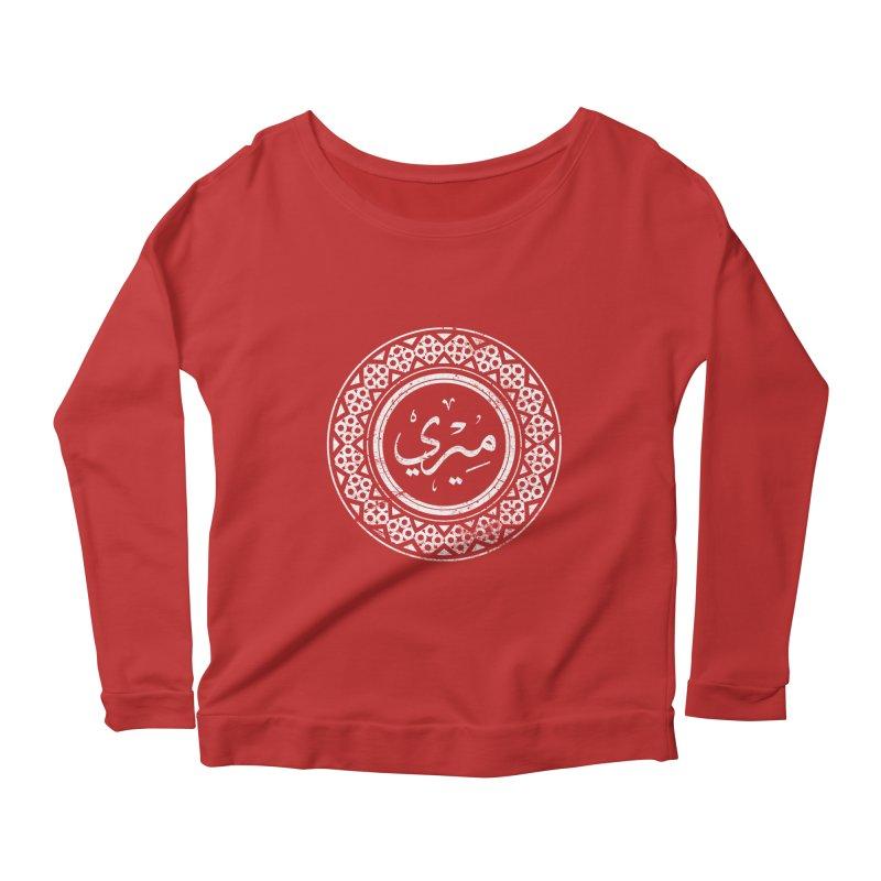 Mary - Name In Arabic Women's Longsleeve Scoopneck  by 1337designs's Artist Shop