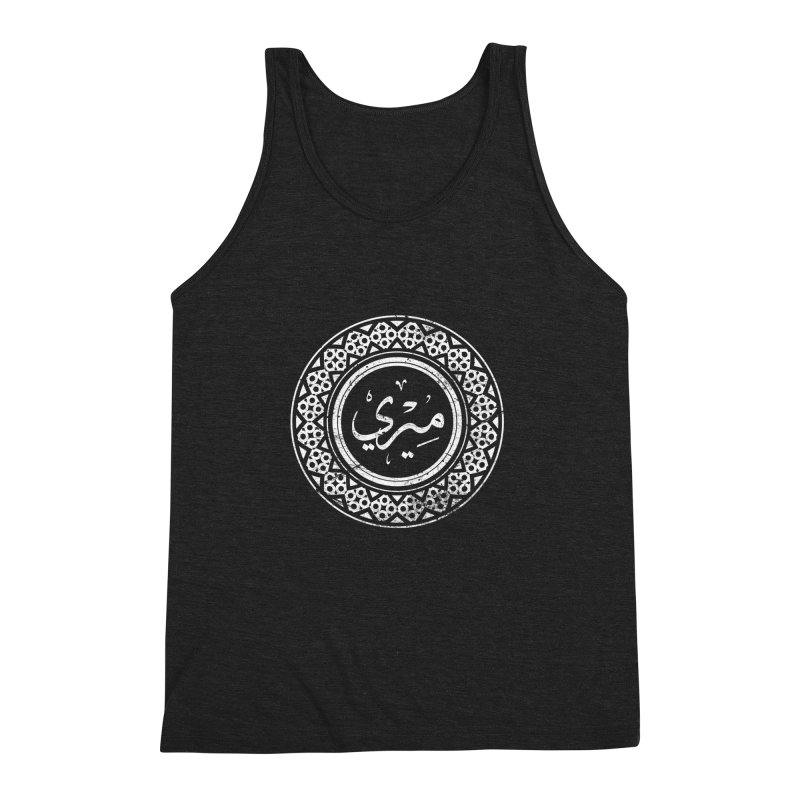 Mary - Name In Arabic Men's Triblend Tank by 1337designs's Artist Shop