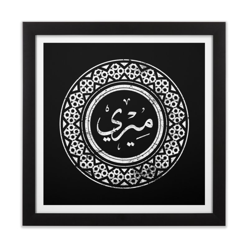 Mary - Name In Arabic Home Framed Fine Art Print by 1337designs's Artist Shop