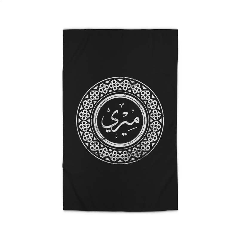 Mary - Name In Arabic Home Rug by 1337designs's Artist Shop