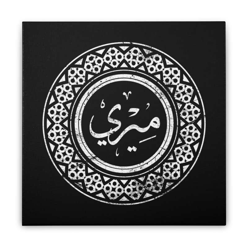 Mary - Name In Arabic Home Stretched Canvas by 1337designs's Artist Shop