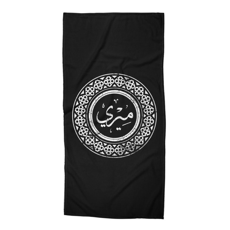 Mary - Name In Arabic Accessories Beach Towel by 1337designs's Artist Shop
