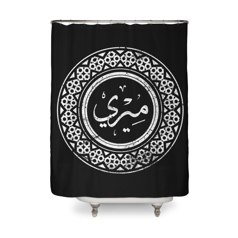 Mary - Name In Arabic Home Shower Curtain by 1337designs's Artist Shop