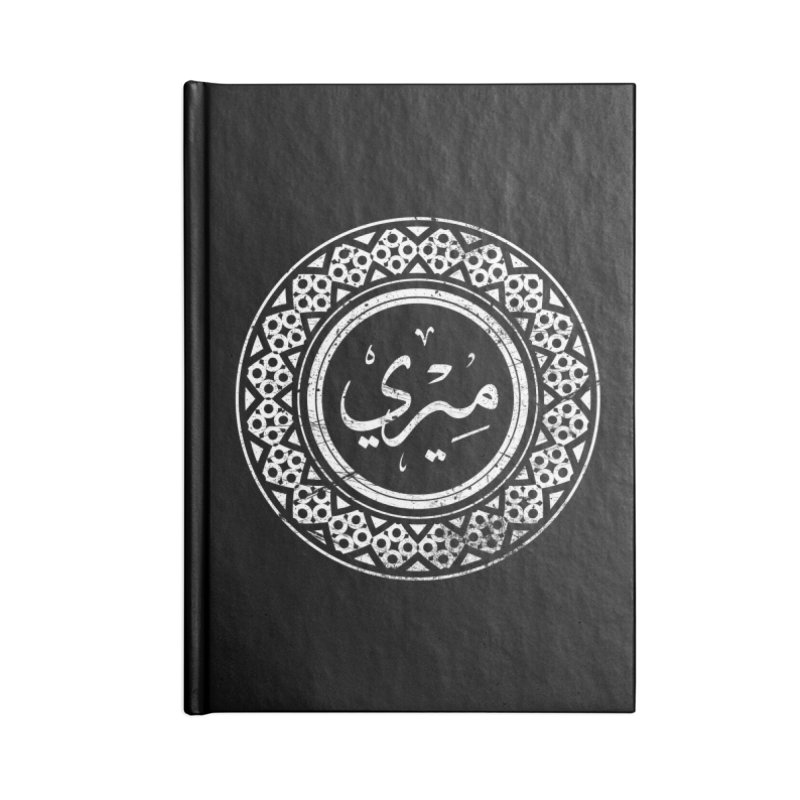 Mary - Name In Arabic Accessories Notebook by 1337designs's Artist Shop