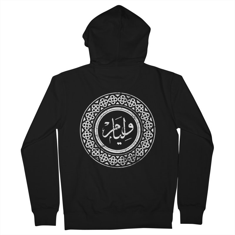 William - Name In Arabic Women's Zip-Up Hoody by 1337designs's Artist Shop