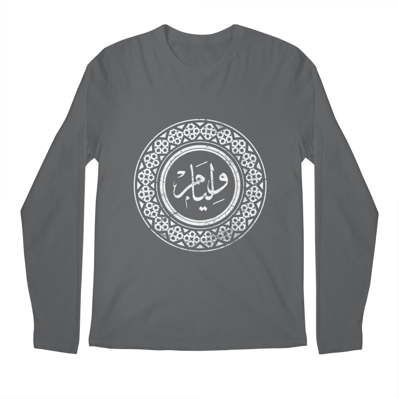 William - Name In Arabic Men's Longsleeve T-Shirt by 1337designs's Artist Shop