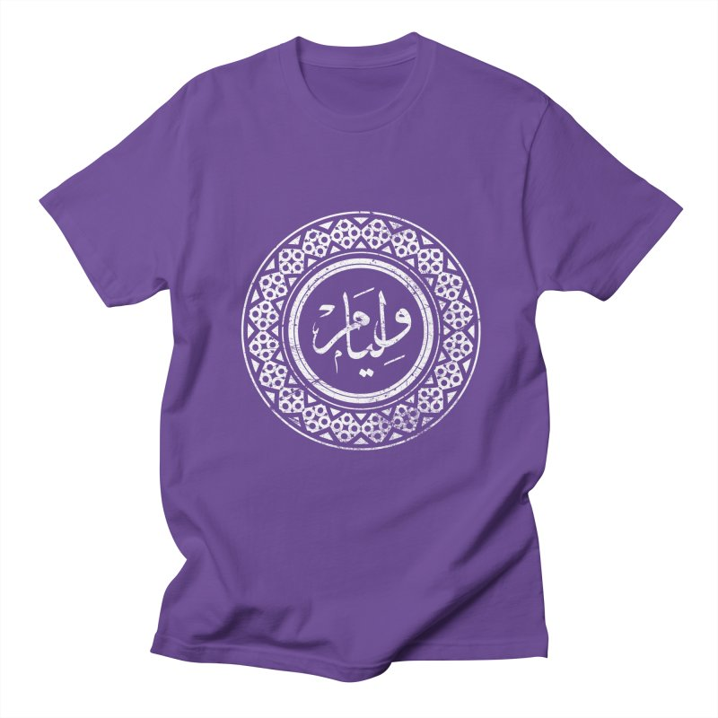 William - Name In Arabic Men's T-Shirt by 1337designs's Artist Shop