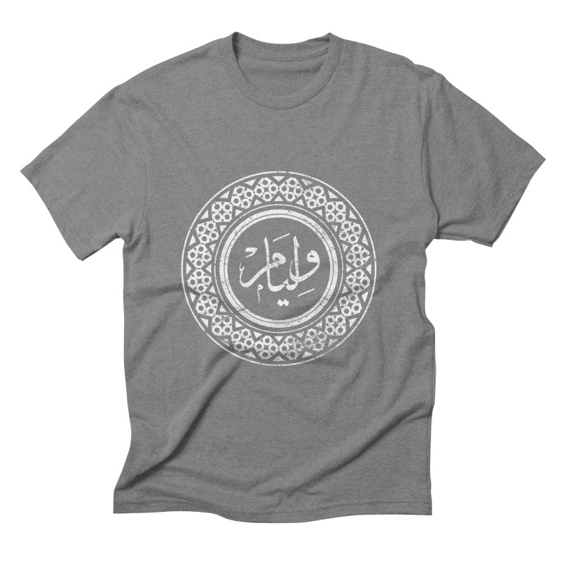 William - Name In Arabic Men's Triblend T-shirt by 1337designs's Artist Shop