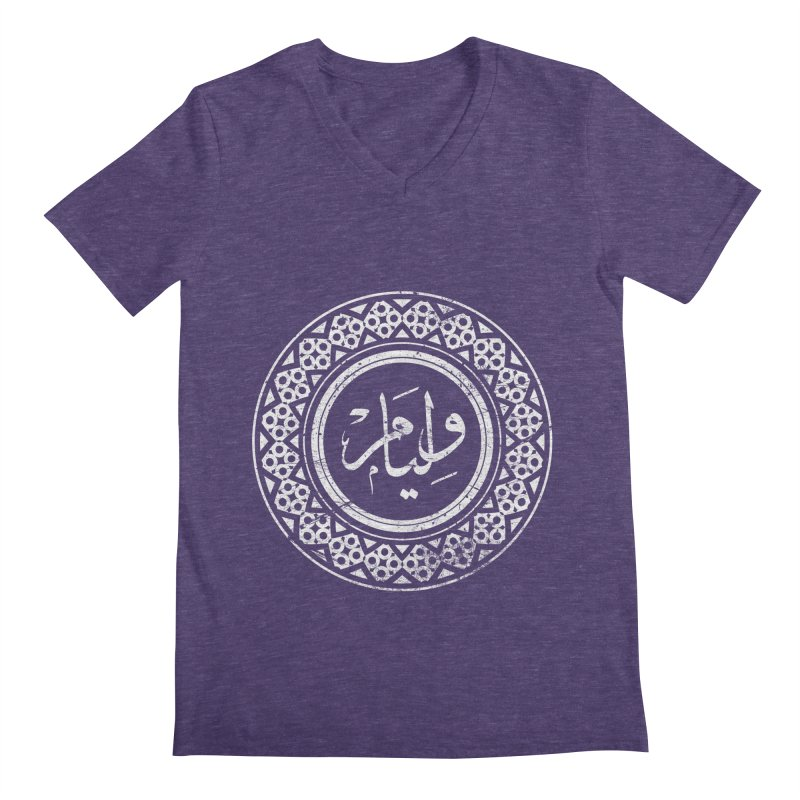 William - Name In Arabic Men's V-Neck by 1337designs's Artist Shop
