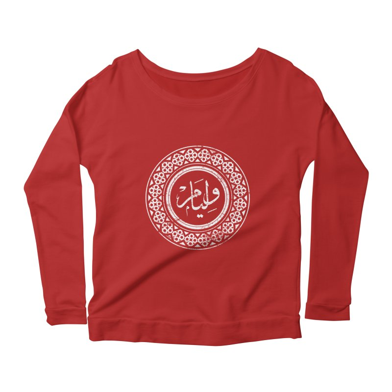 William - Name In Arabic Women's Longsleeve Scoopneck  by 1337designs's Artist Shop